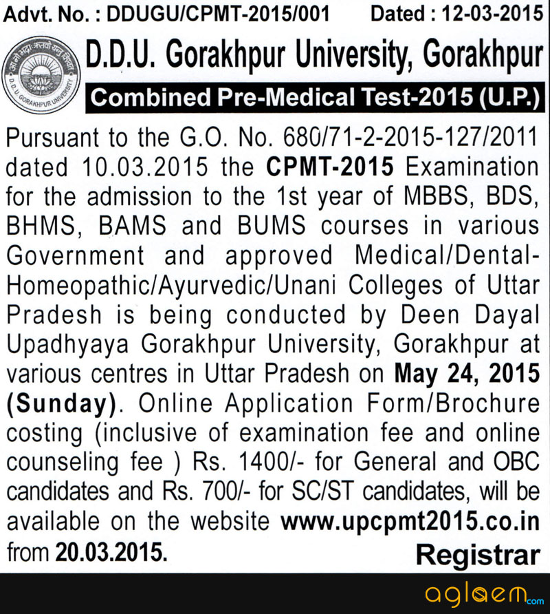 UPCPMT 2015 Notification (English) Combined Pre Medical Test (UP)