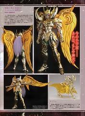 [Comentários]Saint Cloth Myth EX - Soul of Gold Mu de Áries 16902141435_5fa8b02466_m