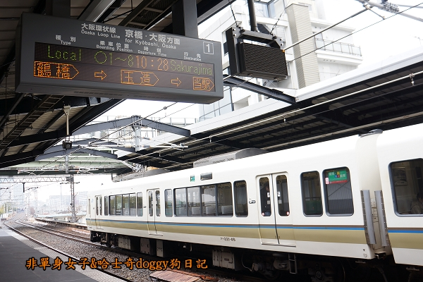 日本JR地鐵電車便當02