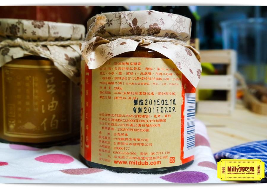 豆油伯經典醬料伴手禮組0011