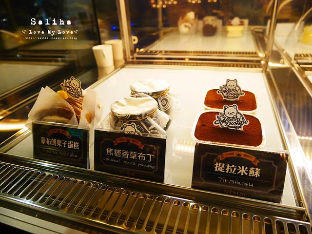 西門町下午茶咖啡館推薦Machi Doggie Fashion昆凌 (4)