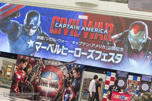 Marvel_Heroes_Festa-1