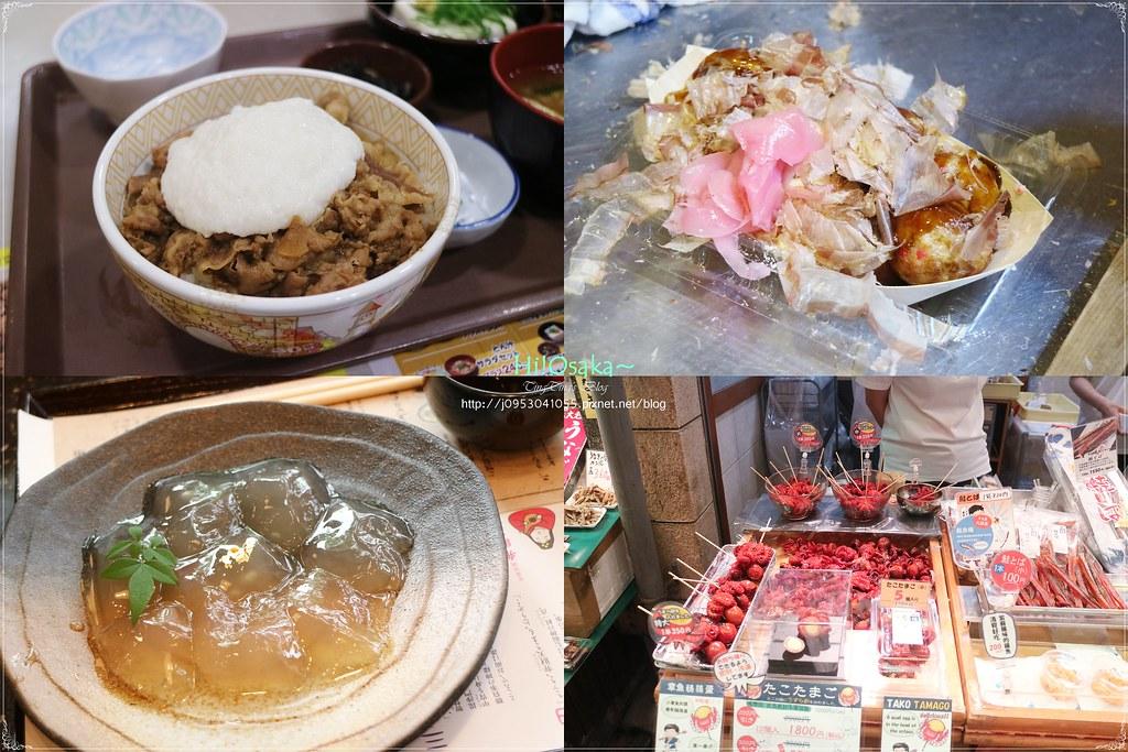 2016大阪京都自由行 -美食