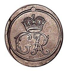 Kings Private Roads token 1737 reverse