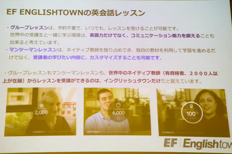 Englishtown-8