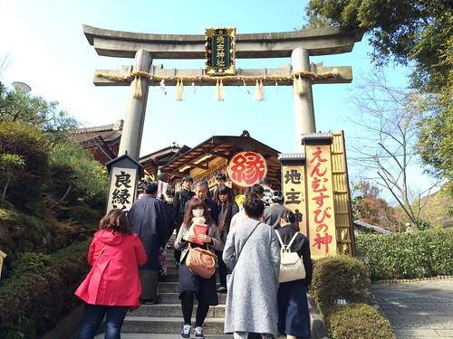 2015 Japan Trip Day 2: Kyoto