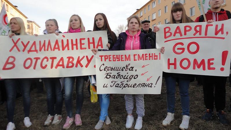 "Митинг ""За отставку главы республики Карелия"" Худилайнена А.П."
