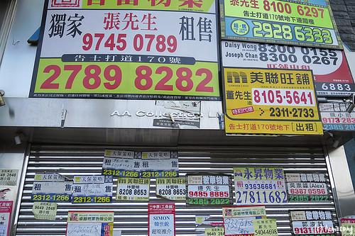 AUTOart Hong Kong