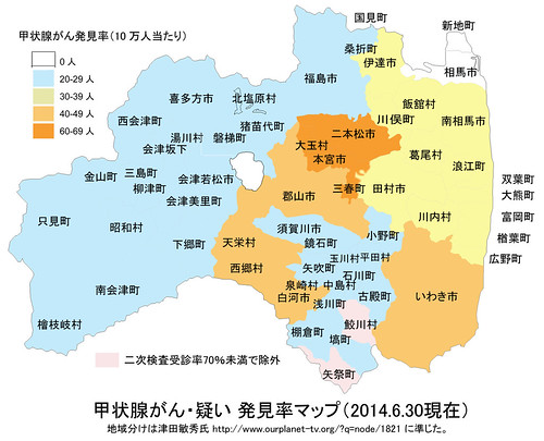 依甲狀腺癌發現率不同所做的福島分佈地圖