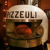 Enjoying some excellent wood fired pizza from this totally cool oven #pizzeoli