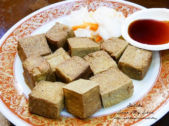 深坑美食山城古厝豆腐餐素食 (6)