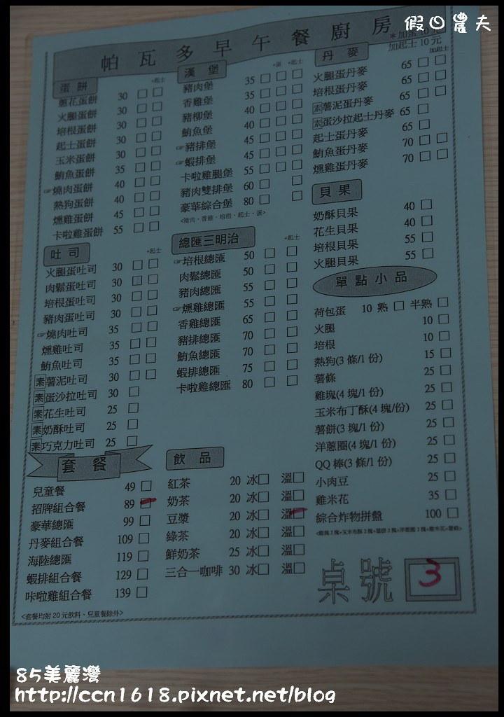 85美麗灣DSC_1752