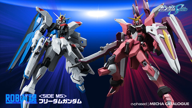 ROBOT Damashii <Side MS> Freedom Gundam
