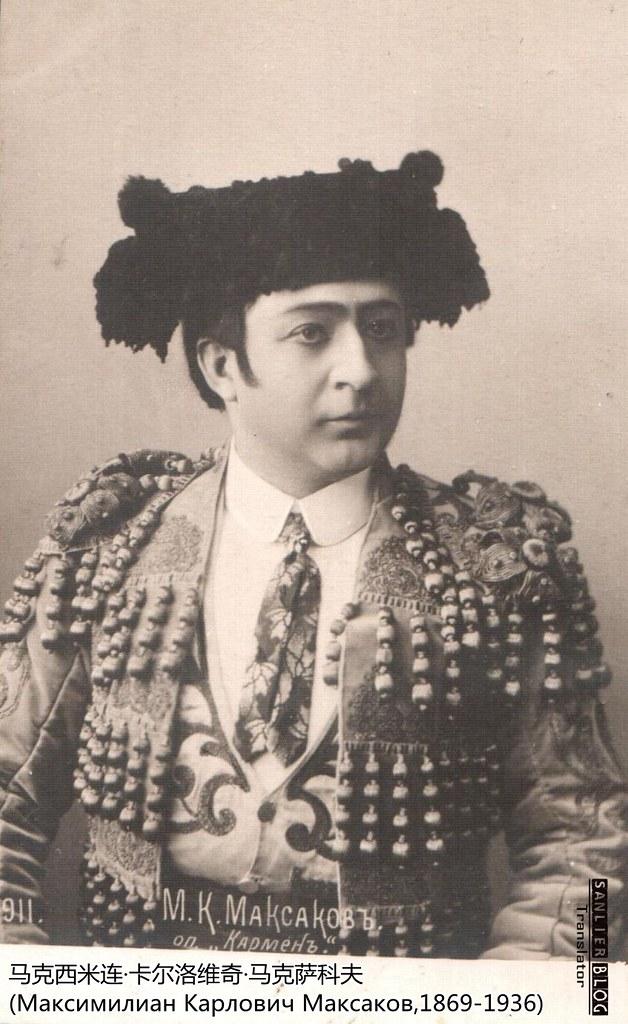 帝俄晚期歌剧演员15