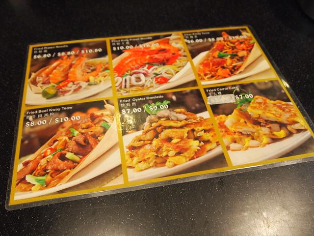 P4179018 RASAPURA MASTERS(ラサプーラマスターズ) シンガポール 泰豊(タイフォン/Thye Hong)