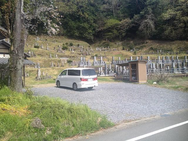 茶臼山 墓地 駐車場