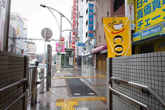 來到東京第一次遇見雪 | 上野御徒町