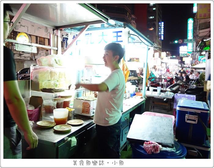【台中中區】中華路陳家牛乳大王/食尚玩家介紹 @魚樂分享誌