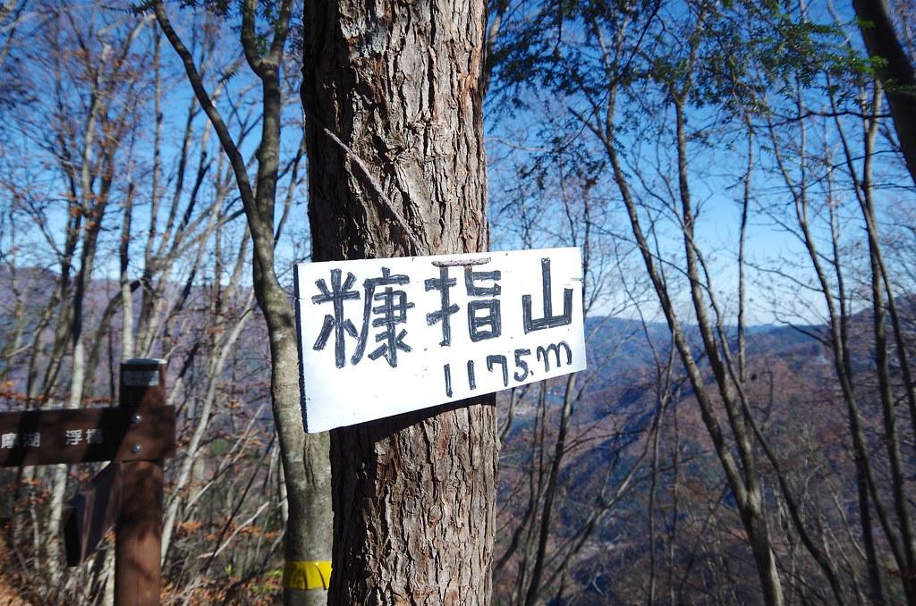20131201_Mt.Mitou 013
