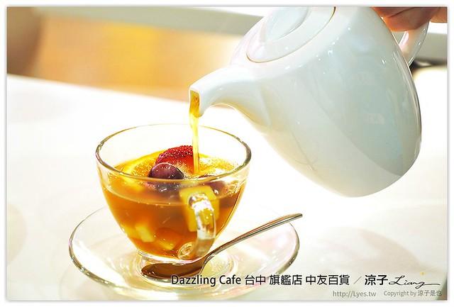 Dazzling Cafe 台中 旗艦店 中友百貨 21