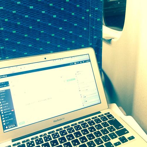 新幹線でMacBook Air