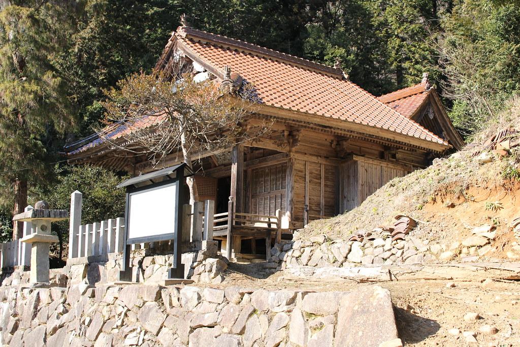 上河内八幡神社