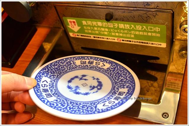 藏壽司松江南京店013-DSC_6225