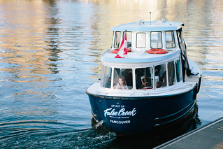 False Creek Ferries