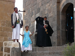 Yemenit Familly Sanaa Yemen