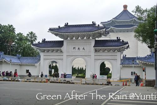 Day 2.20 Chiang Kai Shek Memorial _ (8)
