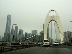 GuangZhou 廣州 增城 2015