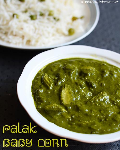 Palak baby corn recipe | Baby corn palak gravy