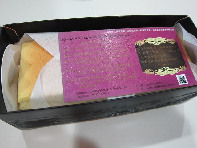 法國的秘密甜點 (8)