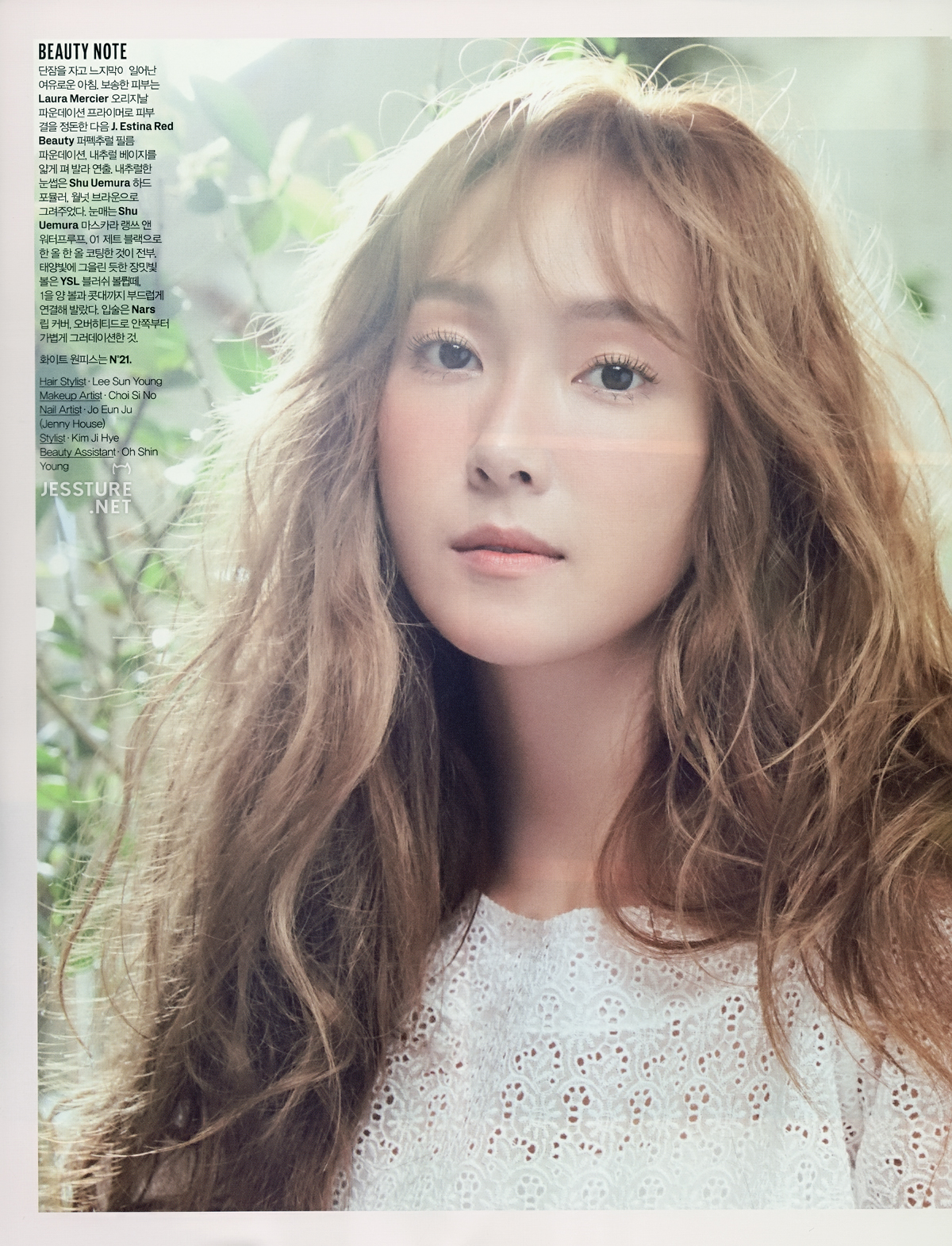 OFFICIAL JESSICA JUNG THREAD Golden