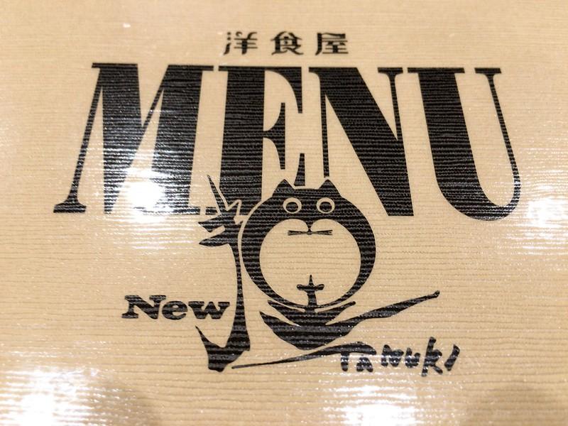 NEW狸ロゴ