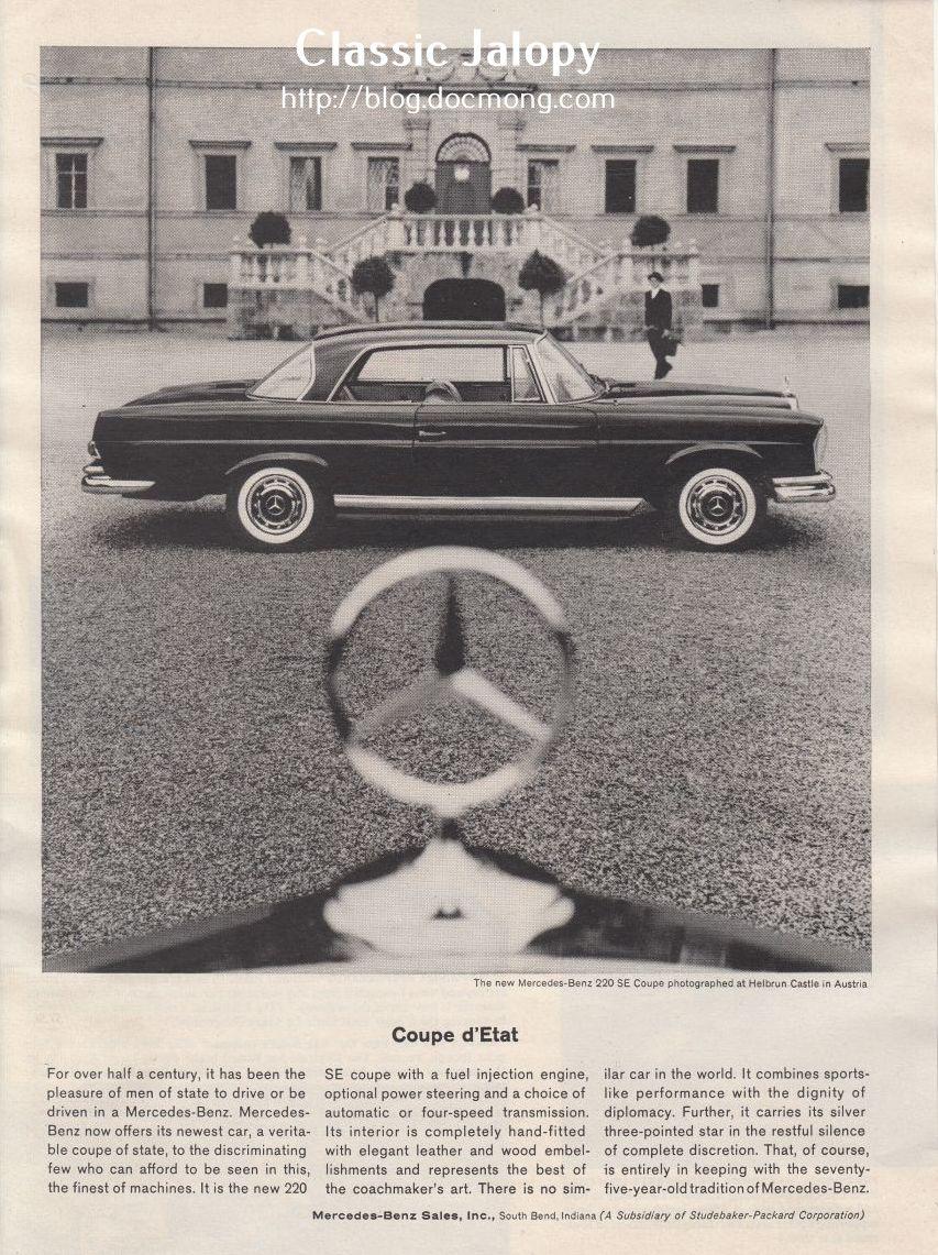 Mercedes W111 220SE Coupe D'Etat