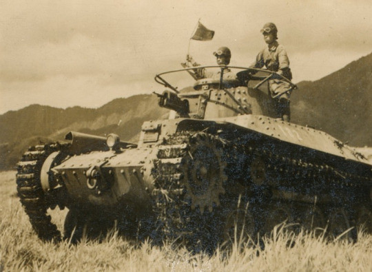 "Medium tank - Type 97 ""Chi-ha"""