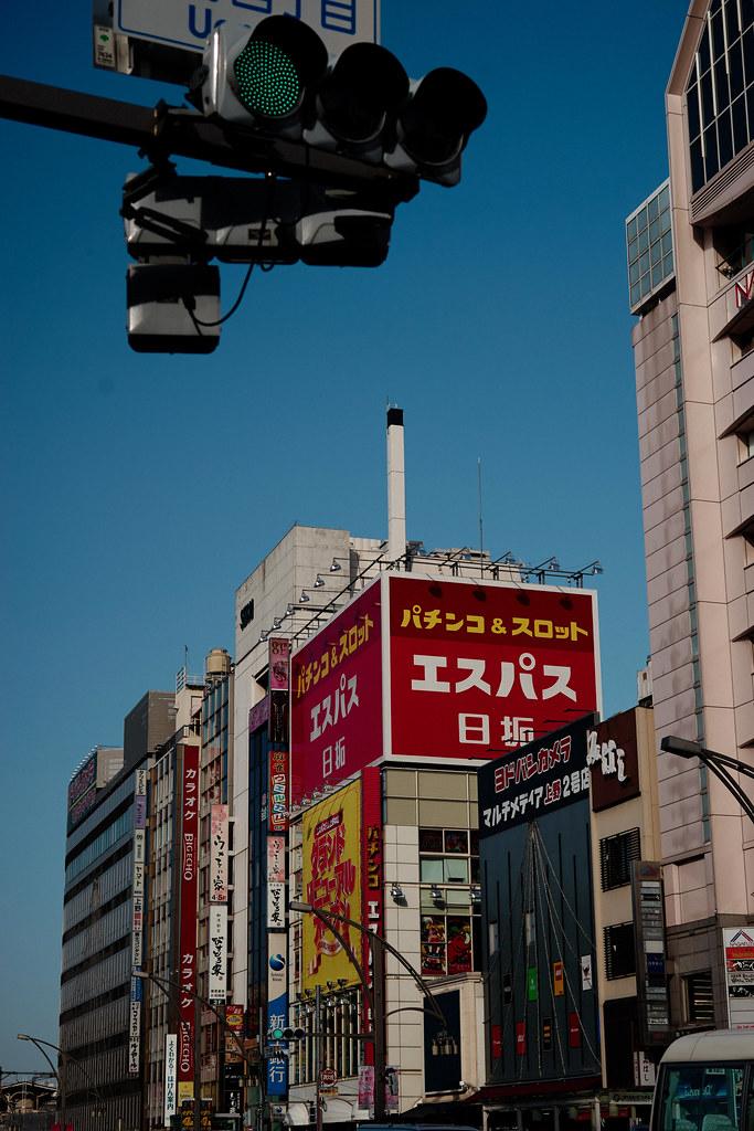 Ueno S-Planar