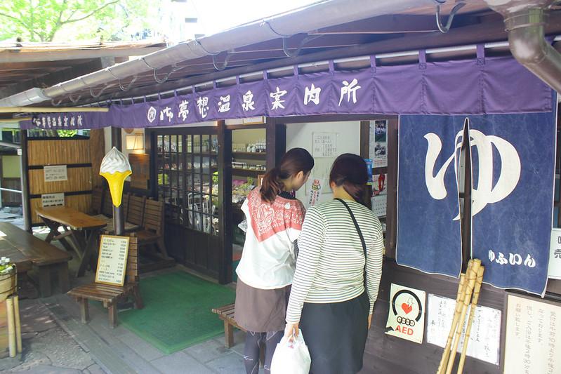 2014-05-07_03412_九州登山旅行.jpg