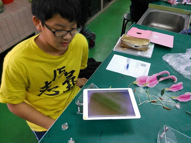 學生用iPad觀察花和果實102