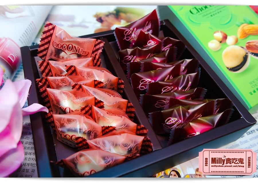 CHOCOARTS喬克亞司巧克力雙重奏系列0016