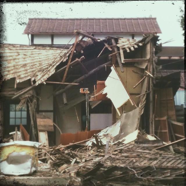 Tear down an old house