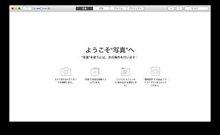 スクリーンショット 2015-04-09 14.48.41