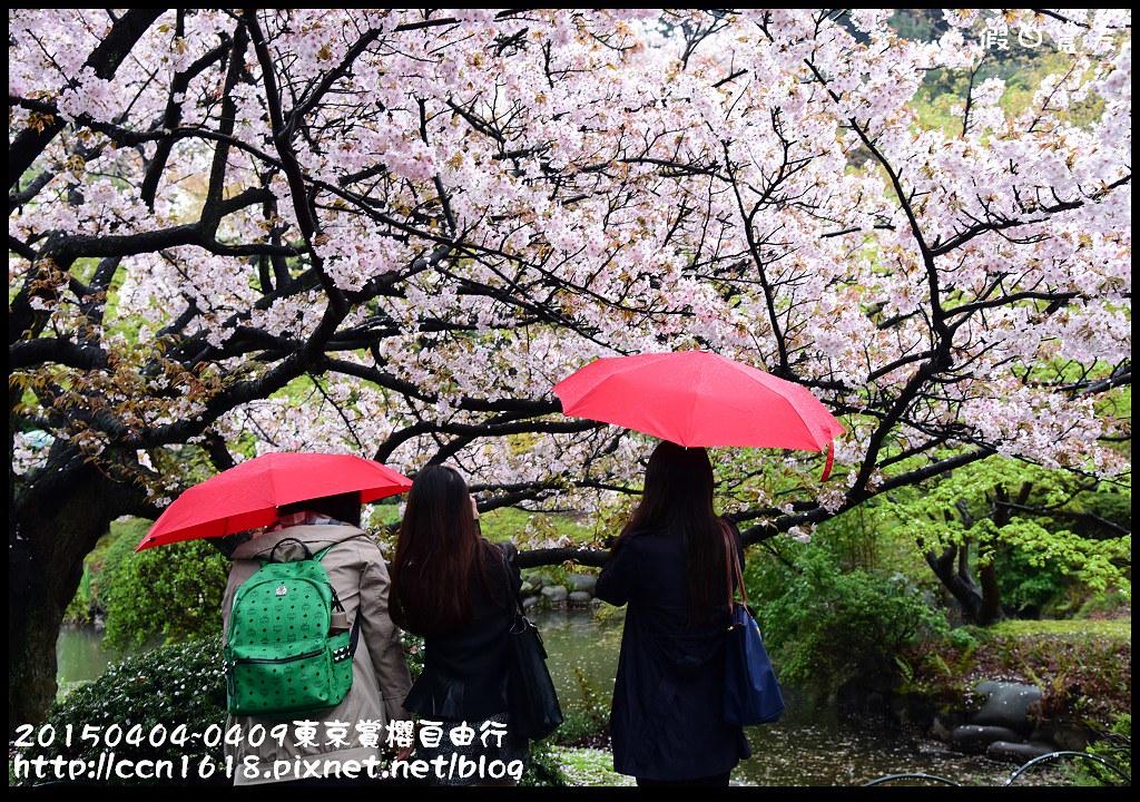 20150404~0409東京賞櫻自由行DSC_2830