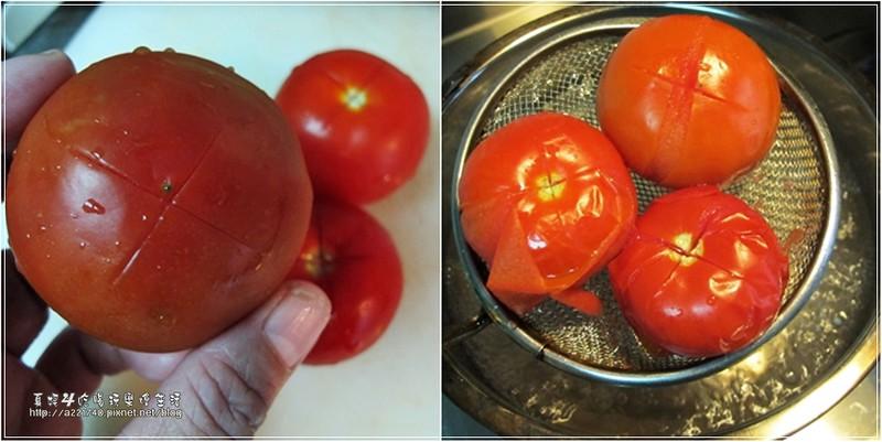 16番茄去皮