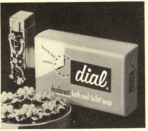 1955-File Photo Digital Archive