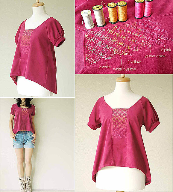 Sashiko Blouse Embroidered Yoke