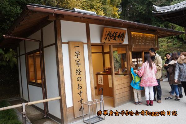 日本京都金閣寺32