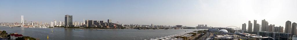 Shanghai - panorama of South Pudong across the Huangpu river