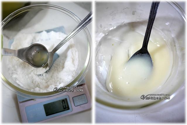 0926檸檬蛋糕902